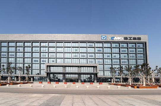 徐工机械研发平台提升扩建项目科研楼装饰工程