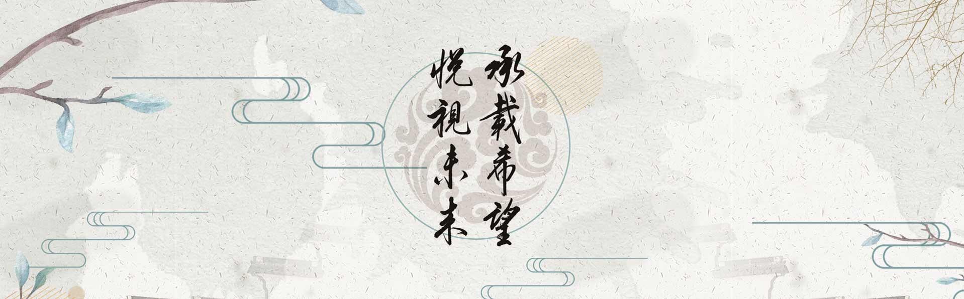 南通承悦装饰集团有限公司